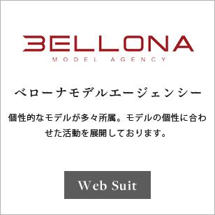 BELLONA MODEL AGENCY