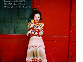 Hair make : Junpei Kinashi Model : Mari Hirao